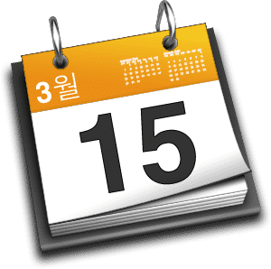calendario wordpress